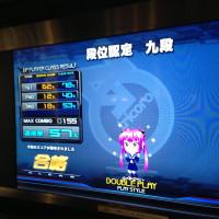 TRI_DP_九段