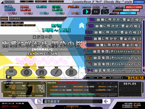 LR2 2014-04-05 14-59-36