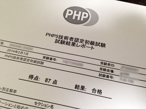 php_01