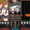 spdframe_kasaVer1.10更新(改変スキン)