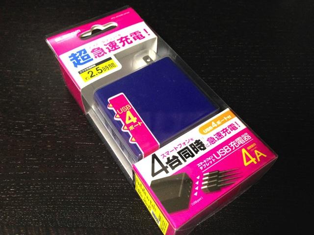 MPA-AC4U02